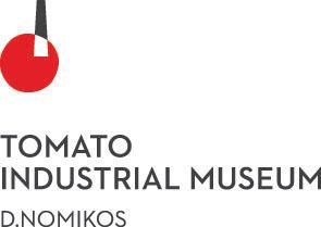 Βιομηχανικό Μουσείο Τομάτας